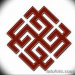 фото эскизы тату сварог от 03.11.2017 №025 - sketches tattoo swarog - tatufoto.com