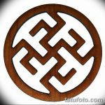 фото эскизы тату сварог от 03.11.2017 №026 - sketches tattoo swarog - tatufoto.com