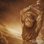 фото эскизы тату сварог от 03.11.2017 №031 - sketches tattoo swarog - tatufoto.com