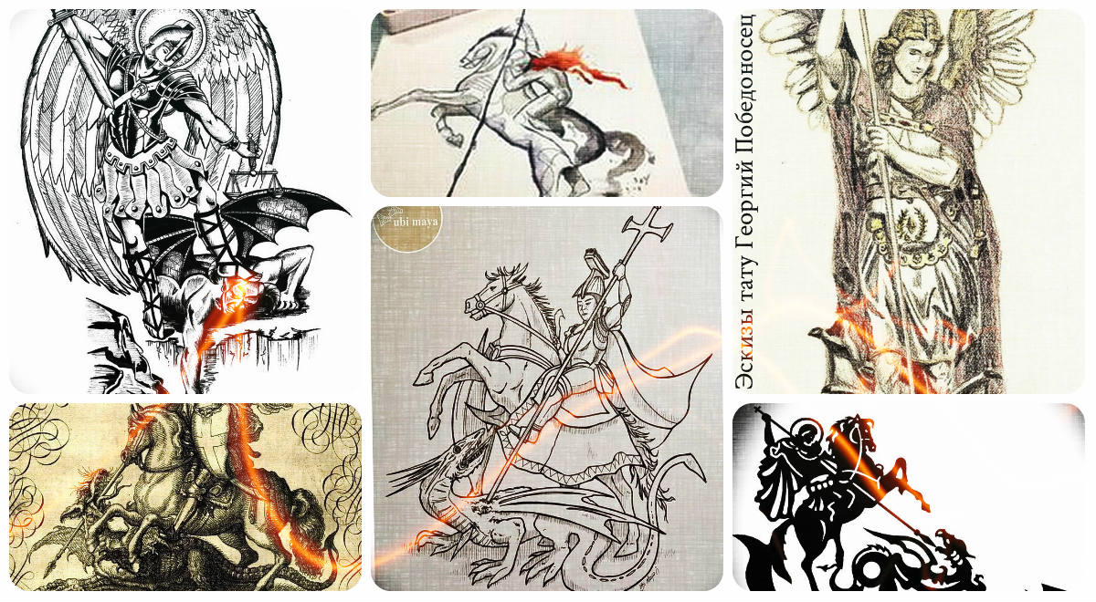 Эскизы тату Георгий Победоносец - коллекция оригинальных рисунков для татуировки