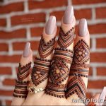 фото Мехенди на пальцах рук от 26.12.2017 №031 - Mehendi on fingers of han - tatufoto.com