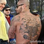 фото Тату ТИМАТИ от 29.12.2017 №035 - tattoo Timothy - tatufoto.com