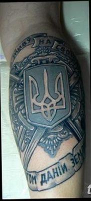 фото тату Перун от 10.12.2017 №078 – tattoo Perun – tatufoto.com