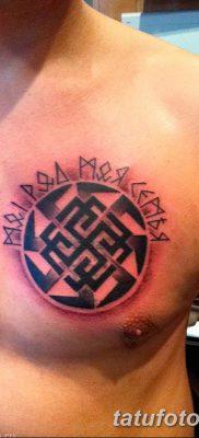 фото тату Перун от 10.12.2017 №083 – tattoo Perun – tatufoto.com