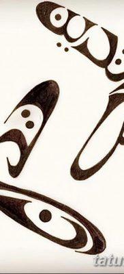 фото тату бумеранг от 10.12.2017 №020 – boomerang tattoo – tatufoto.com