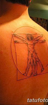 фото тату витрувианский человек от 07.12.2017 №058 – Vitruvian man tattoo – tatufoto.com