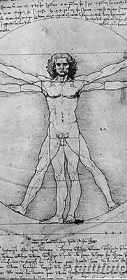 фото тату витрувианский человек от 07.12.2017 №156 – Vitruvian man tattoo – tatufoto.com