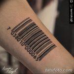 фото тату штрих-код от 21.12.2017 №001 - tattoo barcode - tatufoto.com