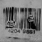 фото тату штрих-код от 21.12.2017 №002 - tattoo barcode - tatufoto.com