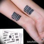 фото тату штрих-код от 21.12.2017 №003 - tattoo barcode - tatufoto.com