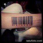 фото тату штрих-код от 21.12.2017 №008 - tattoo barcode - tatufoto.com