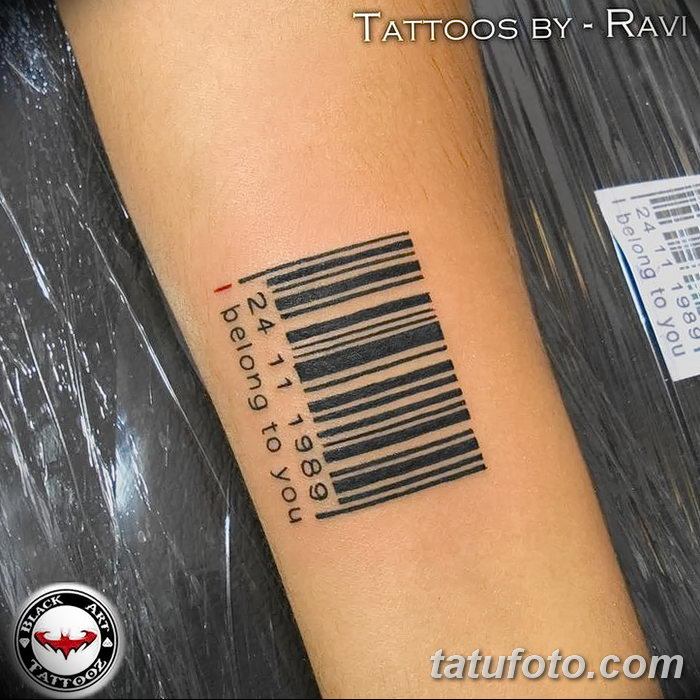 �о�о �а�� ���и�код о� 21122017 �013 tattoo barcode