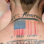 фото тату штрих-код от 21.12.2017 №016 - tattoo barcode - tatufoto.com