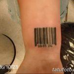 фото тату штрих-код от 21.12.2017 №026 - tattoo barcode - tatufoto.com