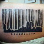 фото тату штрих-код от 21.12.2017 №031 - tattoo barcode - tatufoto.com