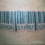 фото тату штрих-код от 21.12.2017 №037 - tattoo barcode - tatufoto.com 2623426234