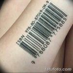 фото тату штрих-код от 21.12.2017 №042 - tattoo barcode - tatufoto.com