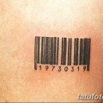 фото тату штрих-код от 21.12.2017 №051 - tattoo barcode - tatufoto.com
