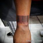 фото тату штрих-код от 21.12.2017 №055 - tattoo barcode - tatufoto.com