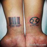 фото тату штрих-код от 21.12.2017 №061 - tattoo barcode - tatufoto.com