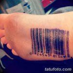 фото тату штрих-код от 21.12.2017 №062 - tattoo barcode - tatufoto.com