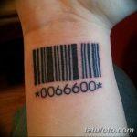 фото тату штрих-код от 21.12.2017 №072 - tattoo barcode - tatufoto.com