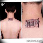 фото тату штрих-код от 21.12.2017 №073 - tattoo barcode - tatufoto.com