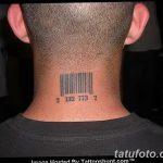 фото тату штрих-код от 21.12.2017 №077 - tattoo barcode - tatufoto.com
