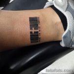 фото тату штрих-код от 21.12.2017 №081 - tattoo barcode - tatufoto.com