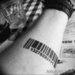 фото тату штрих-код от 21.12.2017 №082 - tattoo barcode - tatufoto.com