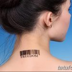 фото тату штрих-код от 21.12.2017 №091 - tattoo barcode - tatufoto.com