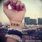 фото тату штрих-код от 21.12.2017 №092 - tattoo barcode - tatufoto.com