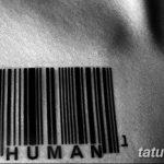 фото тату штрих-код от 21.12.2017 №099 - tattoo barcode - tatufoto.com