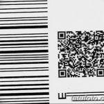 фото тату штрих-код от 21.12.2017 №103 - tattoo barcode - tatufoto.com