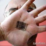 фото тату штрих-код от 21.12.2017 №105 - tattoo barcode - tatufoto.com