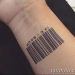 фото тату штрих-код от 21.12.2017 №108 - tattoo barcode - tatufoto.com