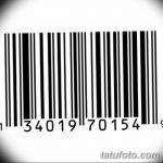 фото тату штрих-код от 21.12.2017 №110 - tattoo barcode - tatufoto.com