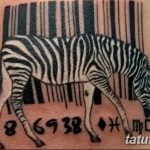 фото тату штрих-код от 21.12.2017 №119 - tattoo barcode - tatufoto.com