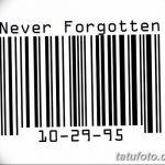 фото тату штрих-код от 21.12.2017 №128 - tattoo barcode - tatufoto.com