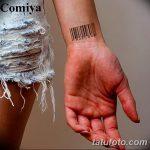 фото тату штрих-код от 21.12.2017 №129 - tattoo barcode - tatufoto.com