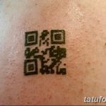 фото тату штрих-код от 21.12.2017 №133 - tattoo barcode - tatufoto.com