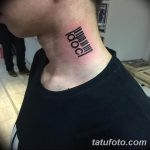 фото тату штрих-код от 21.12.2017 №141 - tattoo barcode - tatufoto.com