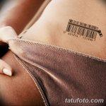 фото тату штрих-код от 21.12.2017 №153 - tattoo barcode - tatufoto.com