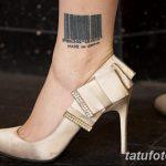 фото тату штрих-код от 21.12.2017 №153 - tattoo barcode - tatufoto.com 262342623426