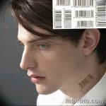 фото тату штрих-код от 21.12.2017 №156 - tattoo barcode - tatufoto.com