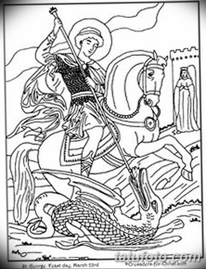 роста, раскраска святые воины картинки для винтажного