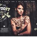 Tattoo-77 - тату салон в Москве - фото сайта - эмблема