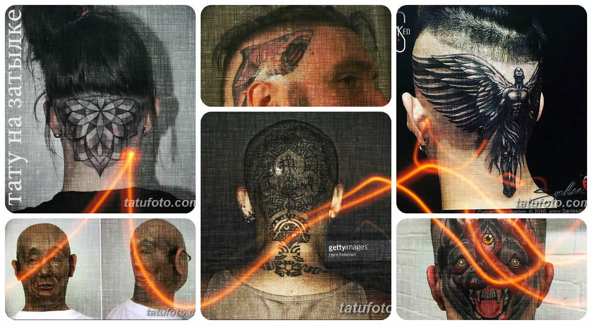 тату на затылке - фото примеры готовых рисунков татуировки