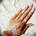 фото Белое мехенди от 13.01.2018 №011 - White mehendi - tatufoto.com
