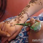 фото Краски для мехенди от 26.01.2018 №024 - Paints for mehendi - tatufoto.com 236234234